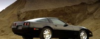 1983-chevrolet-Corvette-c4-wallpaper-2