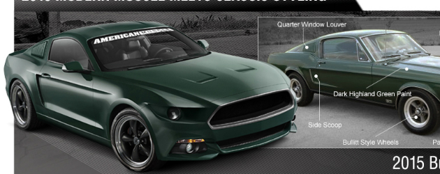 2015 Mustang Concepts By American Muscle Amcarguide Com