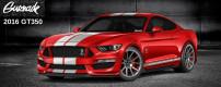 Render: 2016 Mustang GT350
