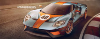 2016 Ford GT rendered in classic Gulf and Martini livery