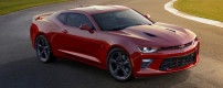 This is it – the all new 2016 Camaro